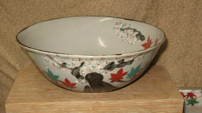 Old Japanese Studio Pottery Bowl  20th cent