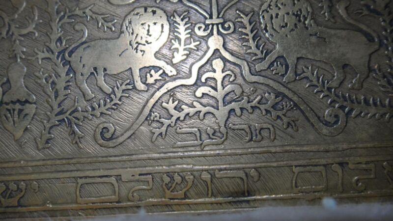 "RARE ANTIQUE 1911 - תרע""ב  JUDAICA BEZALEL ETCHED BRONZE BOX ISRAEL SIGNED:  ש.מ"