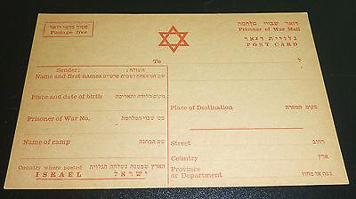 Israel Kriegsgefangenenpost Prisoner of War Camp Davidstern Militaria Krieg