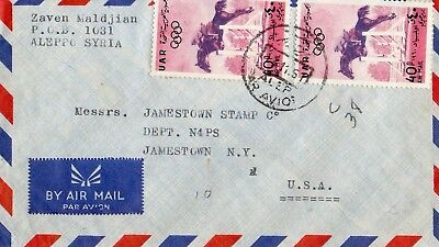 Cover from Syria to USA by air mail
