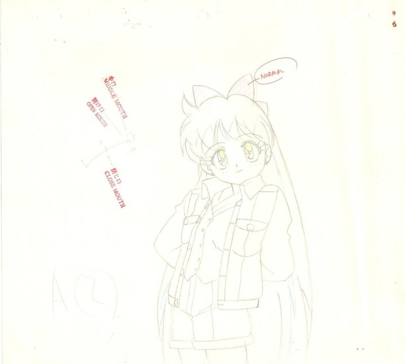 Anime Genga not Cel Sailor Moon #1251