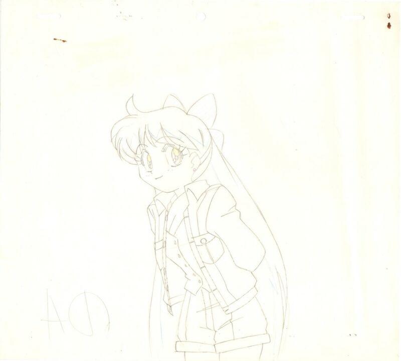 Anime Genga not Cel Sailor Moon #1252