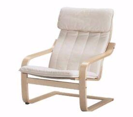 Armchair Ikea