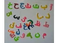 Arabic letter fridge magnets.
