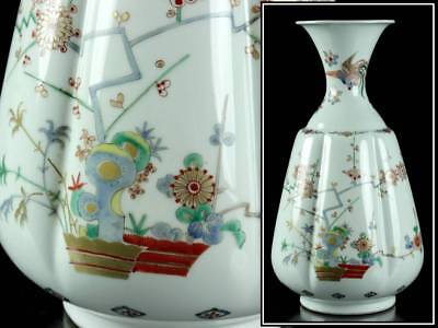 KAKIEMON SAKAIDA PORCELAIN VASE 酒井田柿右衛門作 錦鳳凰草花文花入 31cm 細密細工 花器骨董, used for sale  Chicago