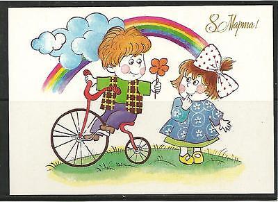 USSR UdSSR 1989 8 März Junge Mädchen Fahrrad Blume Regenbogen MC MK New!