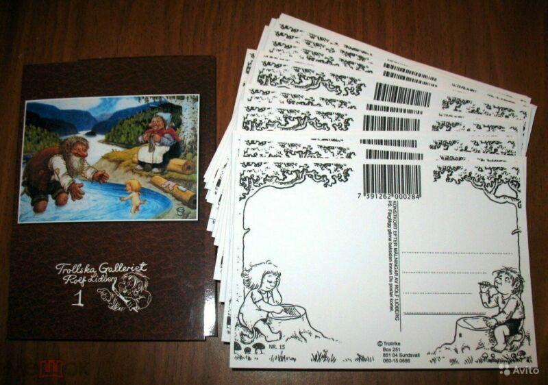 A set of postcards with trolls by Swedish artist Rolf Lidberg. Trolls.