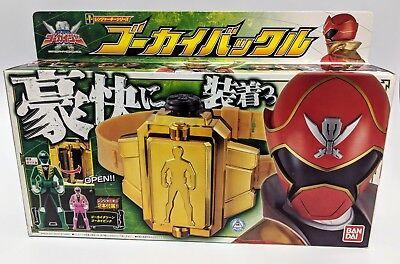 Used, BANDAI Power Rangers Kaizoku Sentai Gokaiger Ranger Key Gokai Buckle USED Japan for sale  Los Angeles