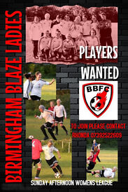 EXPERIENCED FEMALE PLAYERS WANTED