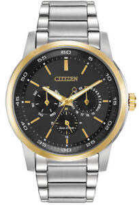 New in case men's Citizen Eco-Drive two tone bracelet watch