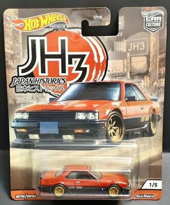 2020 Hot Wheels Premium  *Japan Historics 3* Nissan Skyline RS + 1Gift 🎁