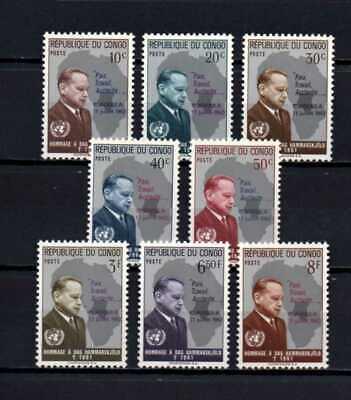 Belgisch Congo Belge Rep. Congo n° 465/472 MNH Dag Hammarskjold UNO c4.25Eu