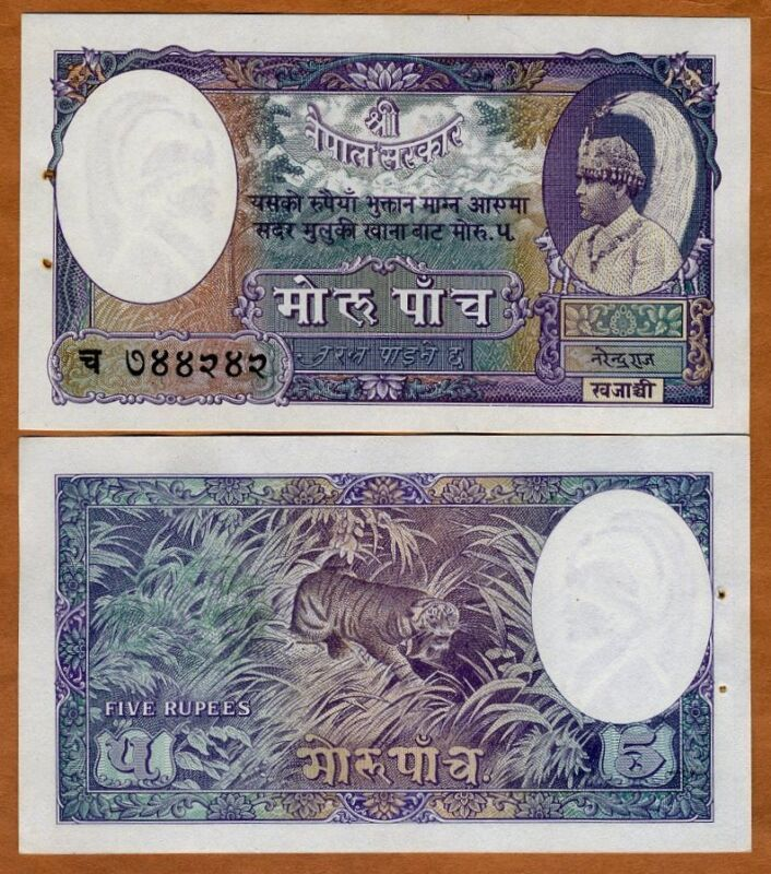 Nepal, Kingdom, 5 Mohru ND (1951), Pick 5, Sig. 3 UNC > Scarce in UNC