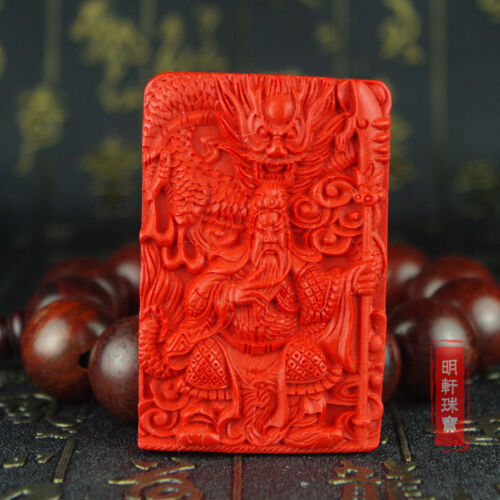 5PCS cinnabar Pisces back cloud  Chinese red ar carved pendants found 20 mm~120#