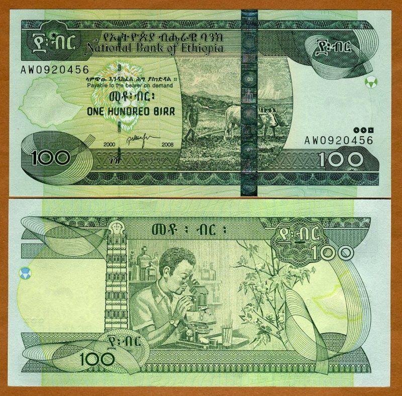 Ethiopia, 100 Birr, 2008, P-52-NEW, UNC