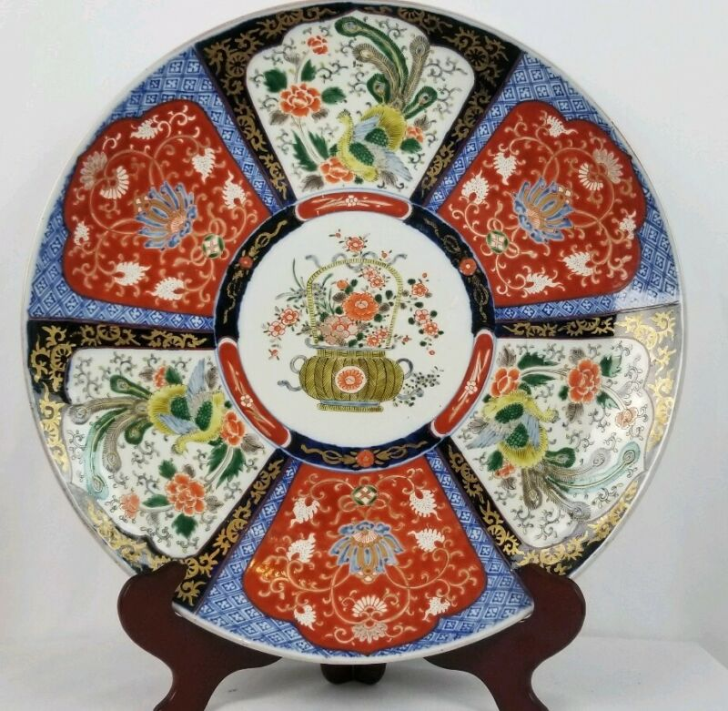 Massive Antique Japanese Hand Painted Imari Plate 18""