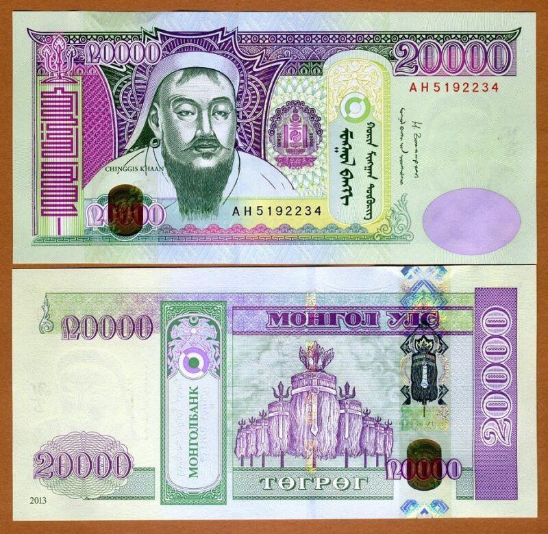 Mongolia, 20000 (20,000) Tugrik, 2013, P-New Hybrid Polymer, UNC, Genghis Khan