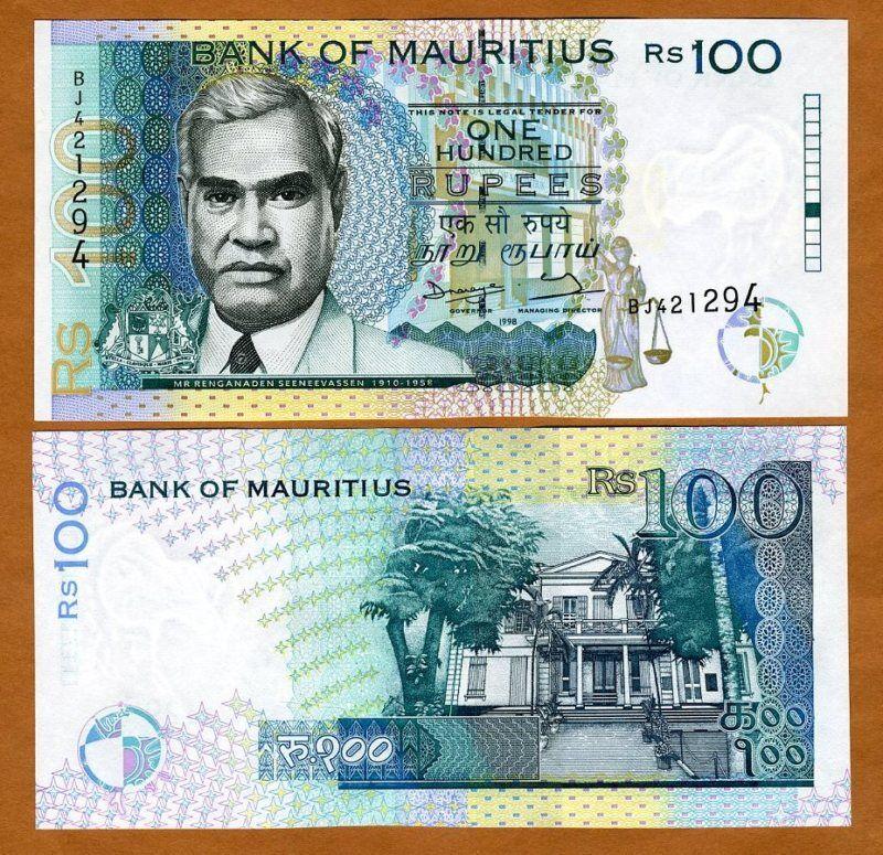 Mauritius, 100 rupees, 1998, Pick 44, UNC > Error, Withdrawn