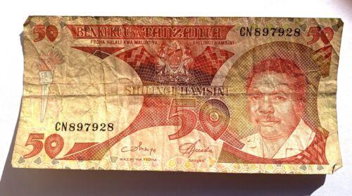 1985 Tanzania 50 Shilingi (Mia Moja) Circulated Banknote