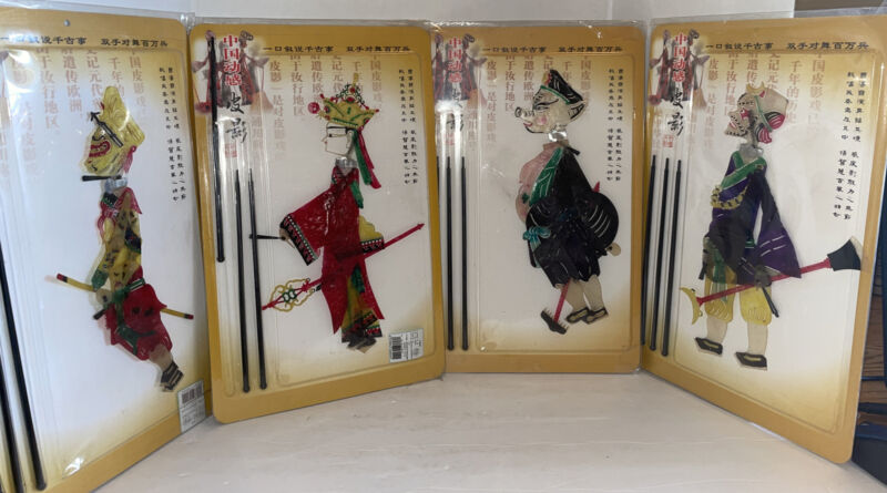 VINTAGE Leather SHADOW PUPPETS by Wang  Set of 4 - Original Packages