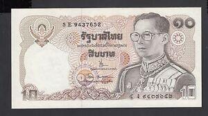 Thailand  10  Baht  1980   AU-UNC  P. 87,  Banknote, Uncirculated - España - Thailand  10  Baht  1980   AU-UNC  P. 87,  Banknote, Uncirculated - España