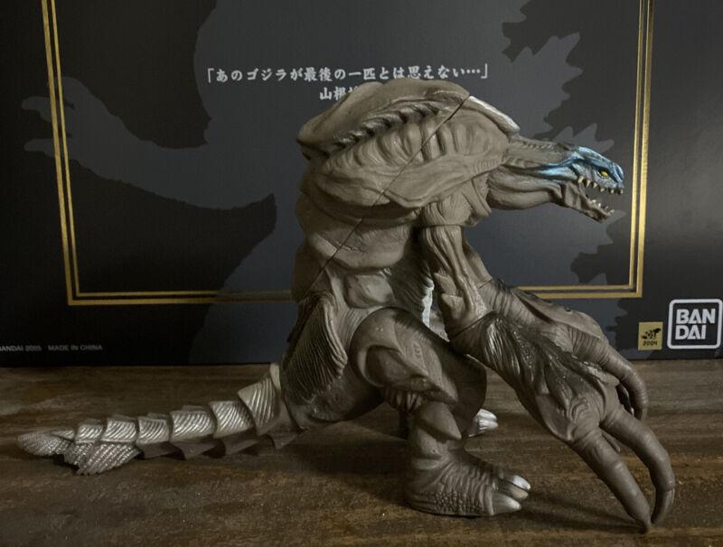 Bandai Movie Monster Series Orga