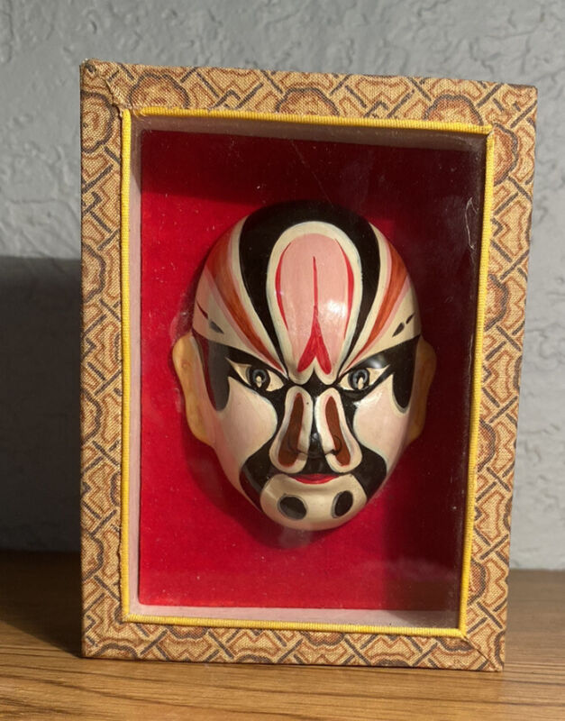 Orient Crafts THE MASK OF CHINESE OPERA in Box