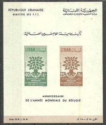 LEBANON SOUVENIR SHEET #C285 (NH) FROM 1937