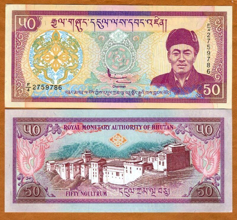 Bhutan, 50 Ngultum, ND (2000), P-24, UNC