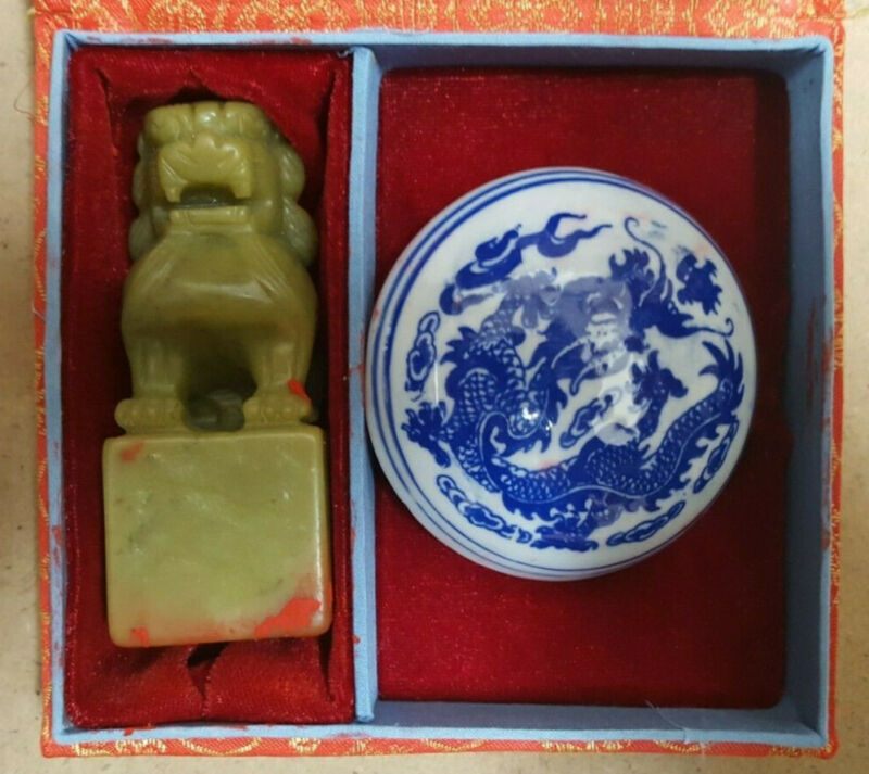 Chinese Carved Jade Style Imperial Lion Fu Foo Dog Stamp/Seal G21 W/Ink Pot