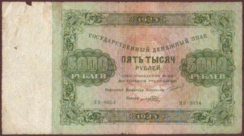 Russia   5000 Rubles  1923