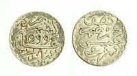 Pcc1816_5) Morocco 1/2 Dirham Ah1299 (moulay Al-hasan I) -  - ebay.it