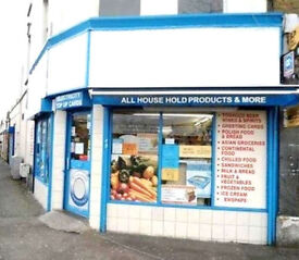 Retail to rent, High Road Leyton, Leyton, E10