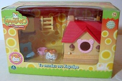 HAMTARO 2005 HAM HAM TAKE ALONG HOUSE JAPAN MISB NEW RARE EUROPEAN GREEK VERSION on Rummage