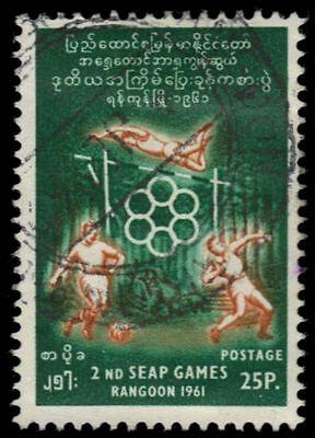 "BURMA 169 (Mi170) - RANGOON ""61 Peninsular Games ""Athletes"" (pa50607)"