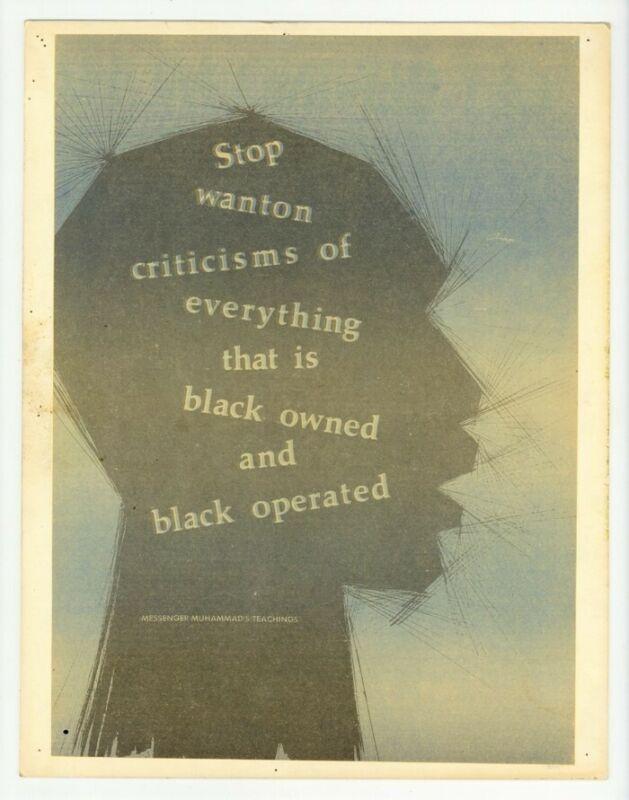 Black Civil Rights Poster 1970 Support Back Business 11x14 Vintage Original L71