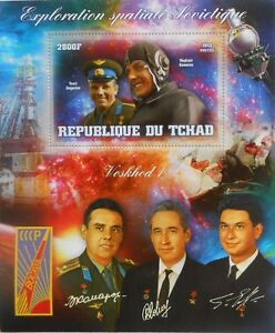 VOSKHOD 1 space Komarov Feokistov Yegorov Gagarin Tchad 2013 LUX tchad2013-76 - <span itemprop=availableAtOrFrom>Olsztyn, Polska</span> - VOSKHOD 1 space Komarov Feokistov Yegorov Gagarin Tchad 2013 LUX tchad2013-76 - Olsztyn, Polska