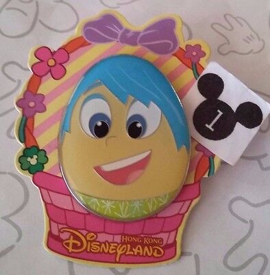 Joy HKDL Magic Access Member Exclusive Inside Out Disney 2016 Easter Egg Pin