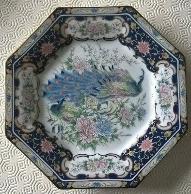 Vintage Porcelain  Japanese Gilded Peacock Octagonal Oriental Charger Plate