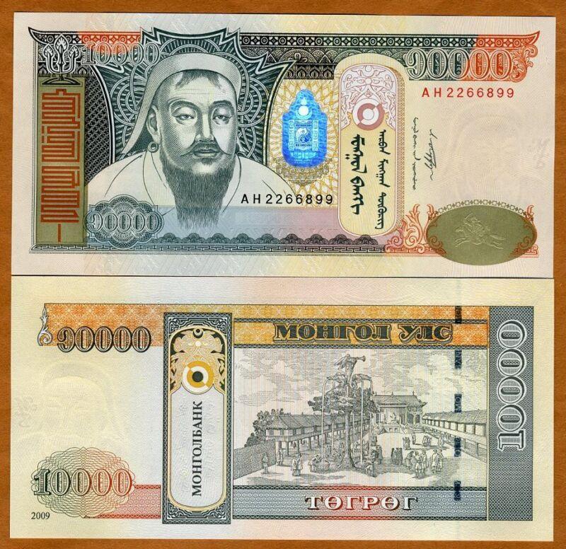 Mongolia, 10000 (10,000) Tugrik, 2009, P-69 (69b), UNC > Genghis Khan