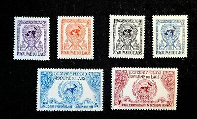 LAOS Stamp Set Scott 30-33, C22-C23 MNH