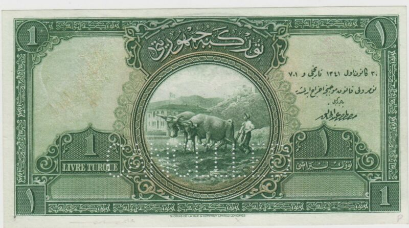 Turkey 1 Lira  1.12.1926  P 119s  Perforated cancelled  Uncirculated Banknote