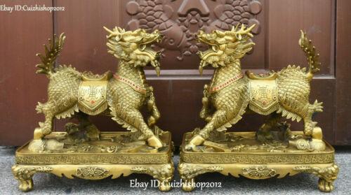 "14"" China Pure Bronze Gems Feng Shui Dragon Kylin Kirin Kilin Qilin Statue Pair"