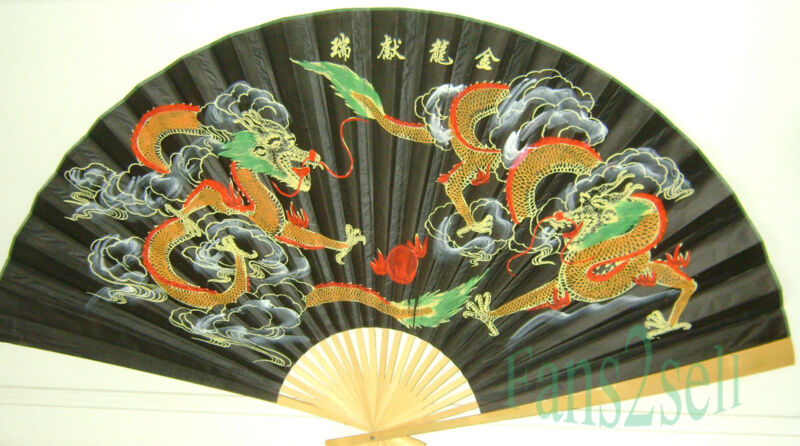 """Oriental Asian Japanese 60"""" Large Hanging Wall Fan-Duel Protection Black Dragon"""
