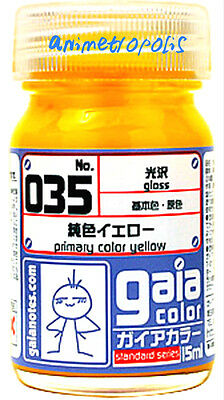 - GAIA COLOR 035 Primary Color Yellow GUNDAM MODEL KIT LACQUER PAINT 15ml NEW