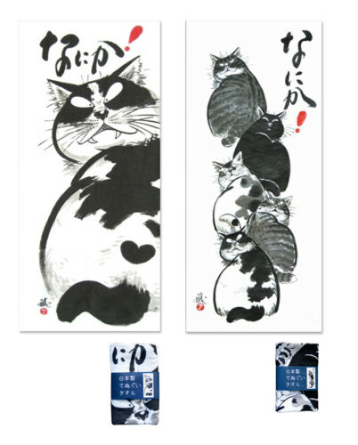 Japanese Tenugui Kitchen Towel Funny Cats Set, Two Tenugui