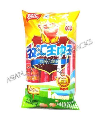 USA Seller: Snack Shuanghui Special-grade 10pcs*60g 双汇王中王特级火腿