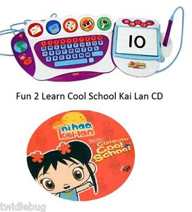 Fisher-Price-Fun-2-Learn-Computer-Cool-School-Software-Kai-Lan-Game-CD