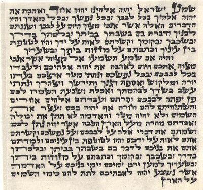 Mezuzah Scroll 7 Cm Kosher  Parchment Torah Klaf 2.8 Inch Hebrew Judaica Jewish