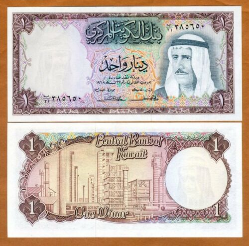 Kuwait, 1 Dinar, L. 1968, P-8, UNC